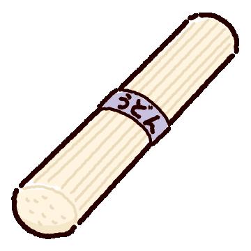 乾麺のイラスト(うどん)(2カット)