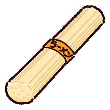 乾麺のイラスト(ラーメン)(2カット)