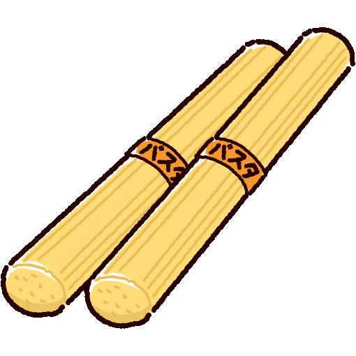 乾麺のイラスト(パスタ)(2カット)