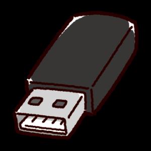 USBメモリのイラスト