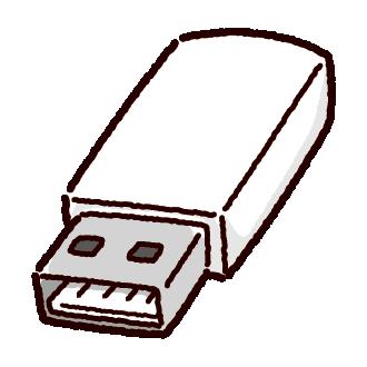 USBメモリのイラスト(2カット・2カラー)