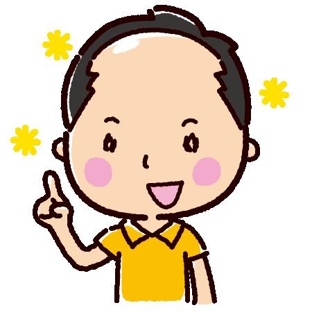 笑顔のイラスト(薄毛・AGAの男性)(4カット)