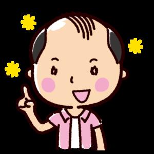 笑顔のイラスト(薄毛の男性)