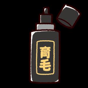 育毛剤のイラスト
