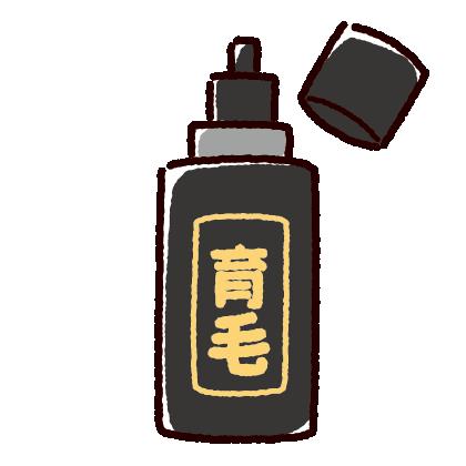 育毛剤のイラスト(3カット)