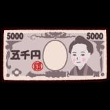 五千円札のイラスト(紙幣・お金)