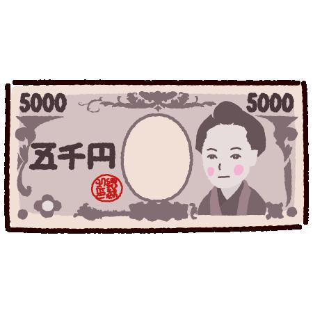 五千円札のイラスト(紙幣・お金)(2カット)