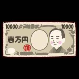 一万円札のイラスト(紙幣・お金)