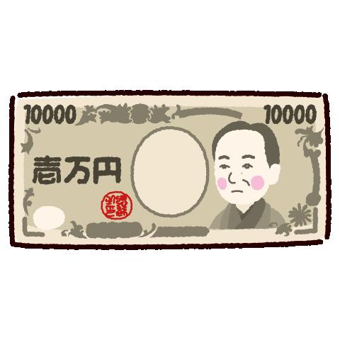 一万円札のイラスト(紙幣・お金)(2カット)