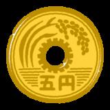 五円玉のイラスト(硬貨・お金)