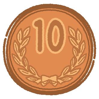 10円玉のイラスト(硬貨・お金)(4カット)