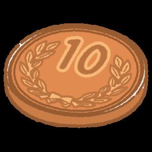10円玉のイラスト(硬貨・お金)