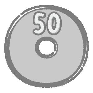 50円玉のイラスト(硬貨・お金)