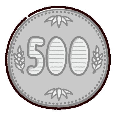 500円玉のイラスト(硬貨・お金)(4カット)