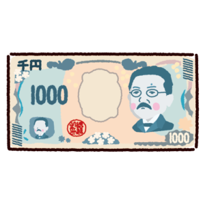 新千円札のイラスト(紙幣・お金)