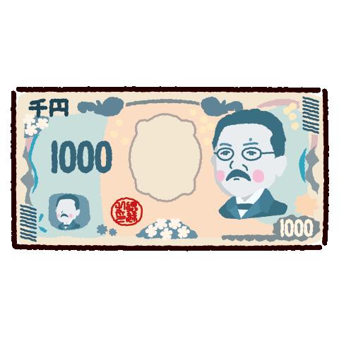 新千円札のイラスト(紙幣・お金)(2カット)