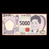新五千円札のイラスト(紙幣・お金)