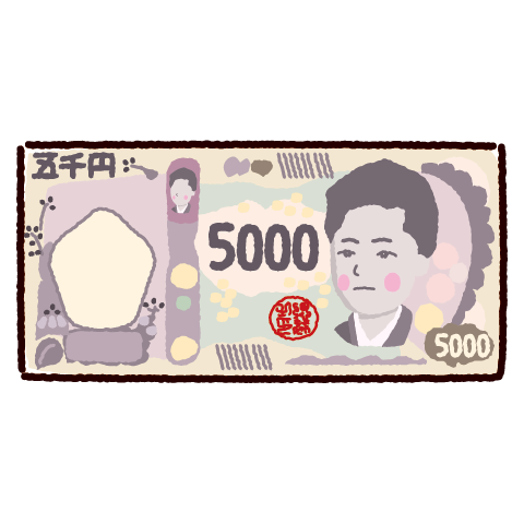 新五千円札のイラスト(紙幣・お金)(2カット)