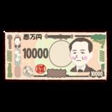 新一万円札のイラスト(紙幣・お金)