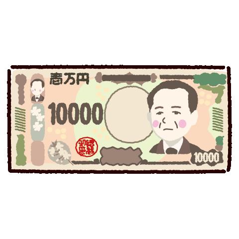 新一万円札のイラスト(紙幣・お金)(2カット)