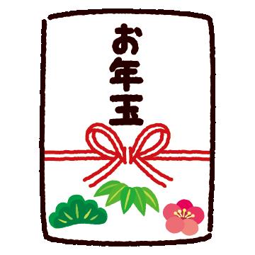 お年玉のイラスト(3カット)