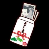 おとし玉のイラスト(千円札)