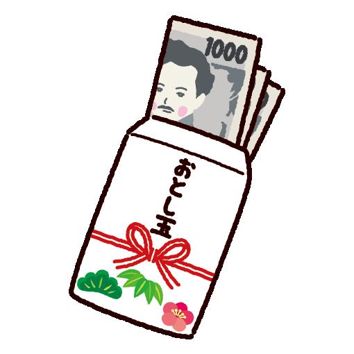 おとし玉のイラスト(千円札)(2カット)
