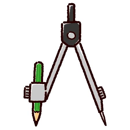 コンパスのイラスト(文房具)(2カット・2カラー)