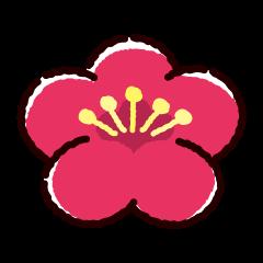 梅の花のイラスト(松竹梅)(8カット)
