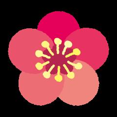 梅の花のイラスト(松竹梅)