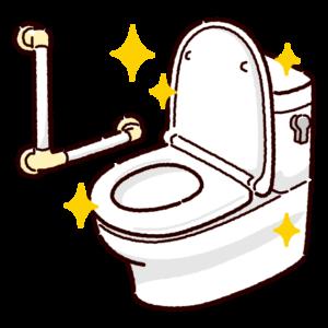 きれいなトイレのイラスト(洋式便器・手すり)