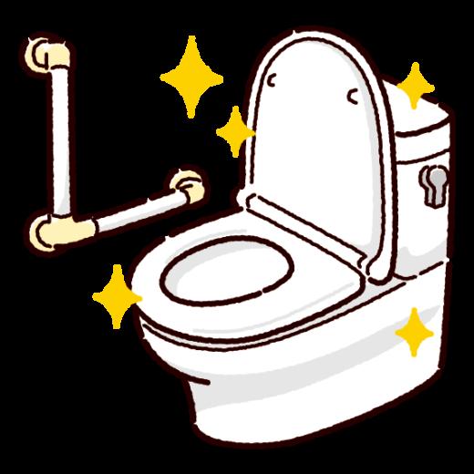 きれいなトイレのイラスト(洋式便器)(2カット)