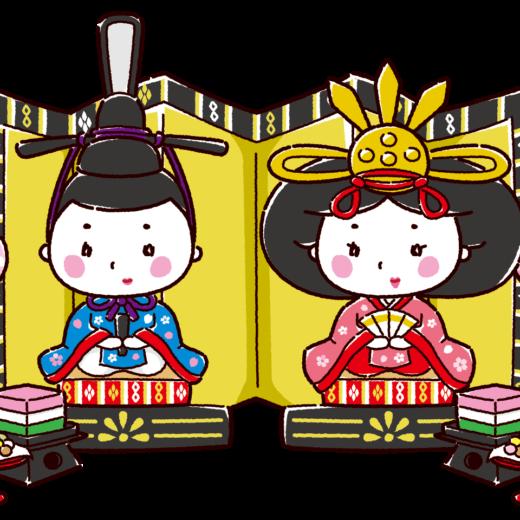 ひな人形のイラスト(ひな祭り・男雛・女雛)(9カット)