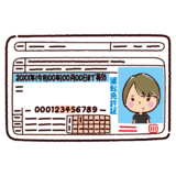 運転免許証のイラスト(若者・女性)