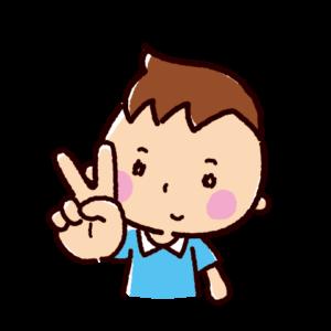 指で数を数えるイラスト(男の子・2)