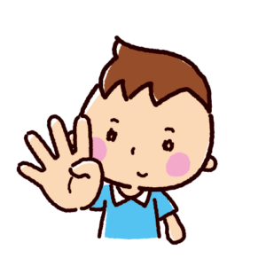 指で数を数えるイラスト(男の子・4)