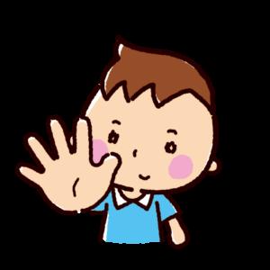 指で数を数えるイラスト(男の子・5)