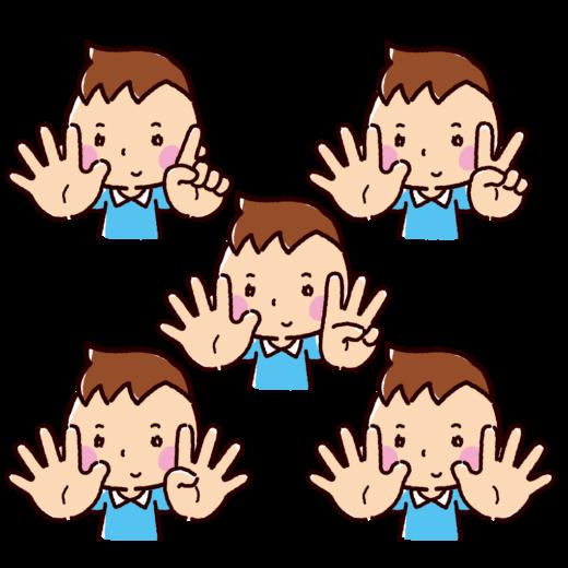 指で数を数えるイラスト(男の子・6~10)(5カット)