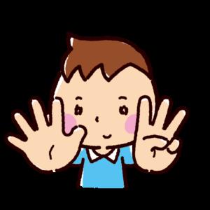 指で数を数えるイラスト(男の子・8)