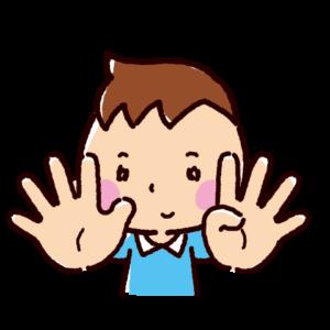 指で数を数えるイラスト(男の子・9)
