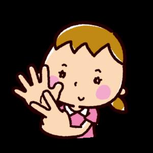 指で数を数えるイラスト(女の子・7)