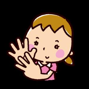 指で数を数えるイラスト(女の子・8)