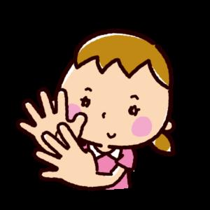 指で数を数えるイラスト(女の子・9)
