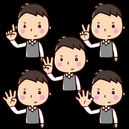指で数を数えるイラスト(男性・1〜5)(5カット)