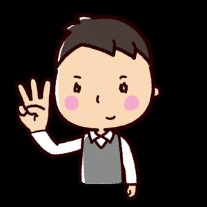 指で数を数えるイラスト(男性・3)