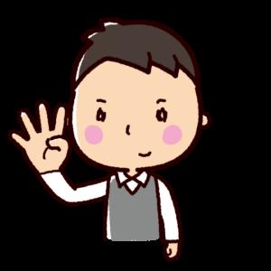 指で数を数えるイラスト(男性・4)