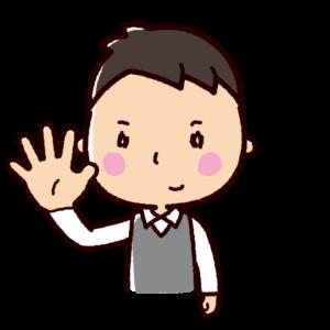指で数を数えるイラスト(男性・5)