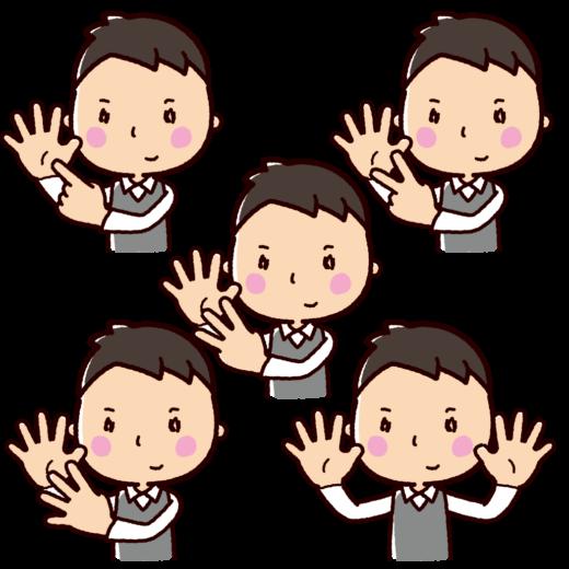 指で数を数えるイラスト(男性・6〜10)(5カット)