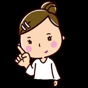 指で数を数えるイラスト(女性・1)