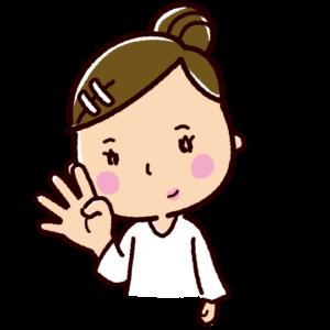 指で数を数えるイラスト(女性・4)